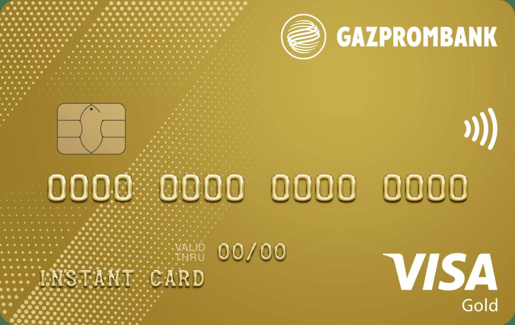 GPB_Card