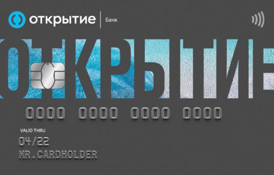 open_card_plus